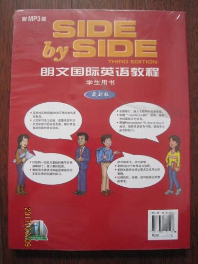 朗文国际英语教程2(教师用书)(最新版) 晒单图