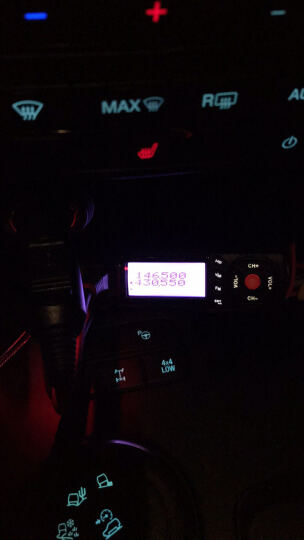 HELEN 海伦车台H-UV200B车载对讲机 大功率10-50公里自驾越野车用无线电台 HUV200B双频多守+24V降压器+吸盘天线 晒单图