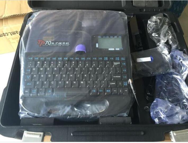 硕方线号机自动号码管打印机套管打字机线号打码机 TP70自动线号机 晒单图