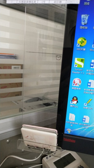 粘贴式透明电脑屏幕便签板便利贴板显示器侧边留言板告示贴 亚克力便签记录夹带充电孔手机支架 右边款 晒单图