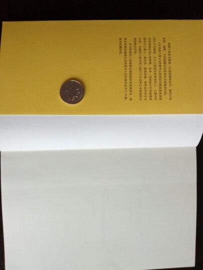 毛姆文集:月亮和六便士 晒单图