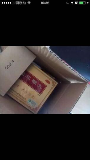 中亚 至宝三鞭丸(小蜜丸)8盒 健脑补肾肾虚补血补精生精失眠健忘药 晒单图