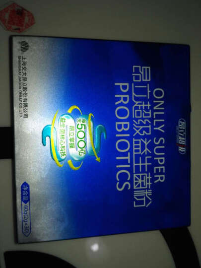 昂立超级 昂立 超级益生菌粉低聚果糖益生元2g*30条装 1盒装 晒单图