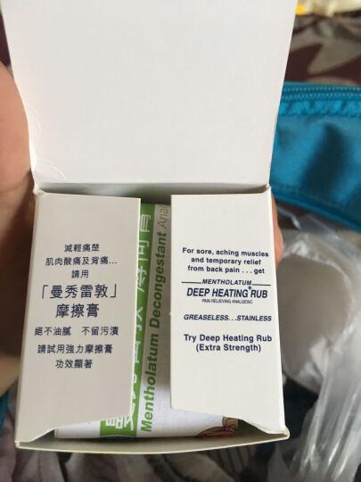 和兴(Hoe Hin) 【全球购】香港药油 原装正品  和兴白花油 和兴白花膏 福星白金油12ml 晒单图