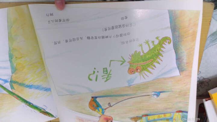 海豚绘本花园:我要大蜥蜴 晒单图