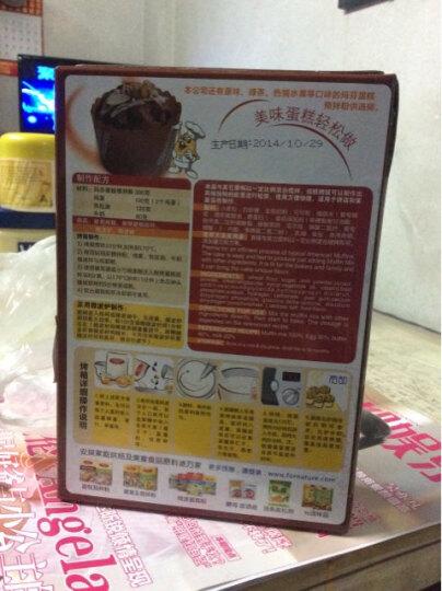 百钻 玛芬蛋糕预拌粉两种口味300g 烘焙原料 烤箱微波炉自制 送纸杯 巧克力味 晒单图