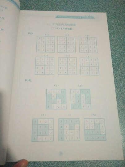 小学数学能力训练系列:问题解决(第2册)(2\3年级学生适用) 晒单图