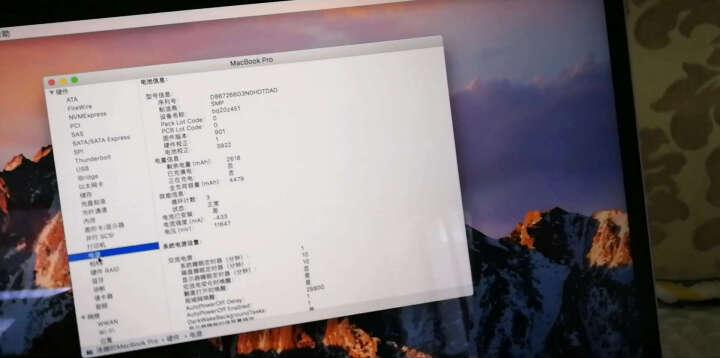 ThinkPad  联想笔记本 x1 Yoga14英寸IBM触控360°翻转触摸商务 13英寸Bar i5 8G内存 256固态 深空灰 晒单图