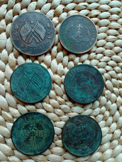 【按图发货】清朝 铜元 AU50 安庆版 晒单图