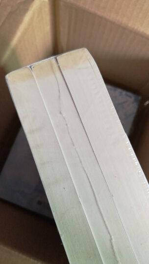 醉玲珑(十年珍藏版 套装共3册) 晒单图
