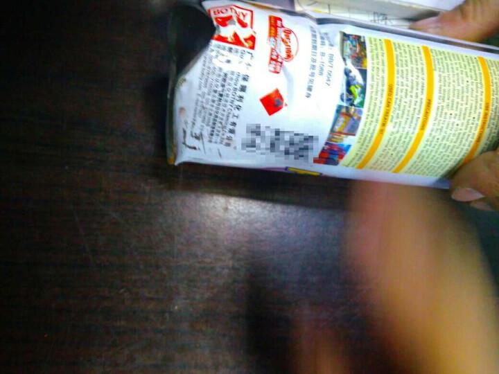 保赐利 光油喷漆无色透明自喷漆汽车清漆木器家具上光增亮漆手喷漆 549二汽紫罗兰 晒单图