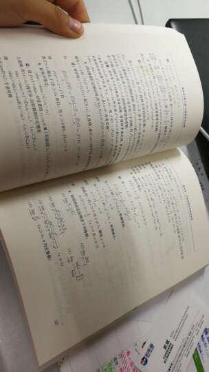 《微积分》(第三版)配套教辅书·经济应用数学基础(一):微积分习题解答与注释(第三版) 晒单图