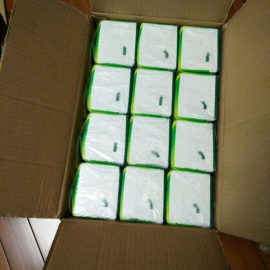心相印抽纸 面巾纸 茶语系列 软抽3层130抽*24包(小规格)精选(两款包装随机发货) 晒单图