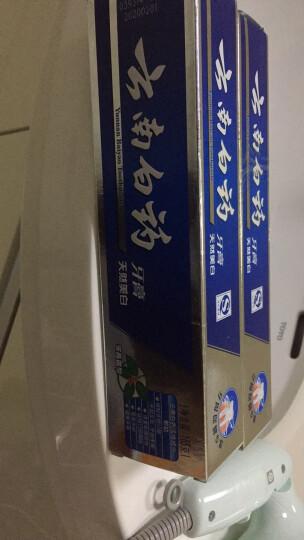 云南白药 云南白药 美白牙膏165gx2支 晒单图