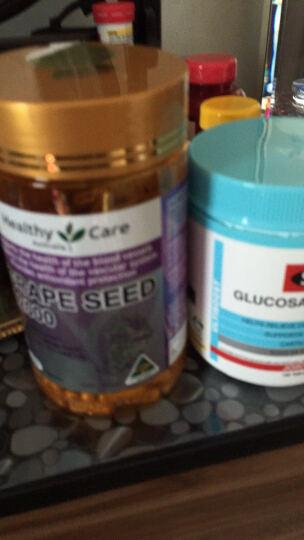 澳洲 HEALTHY CARE葡萄籽精华胶囊 花青素美白淡斑缓解衰老 300粒 2瓶装 晒单图