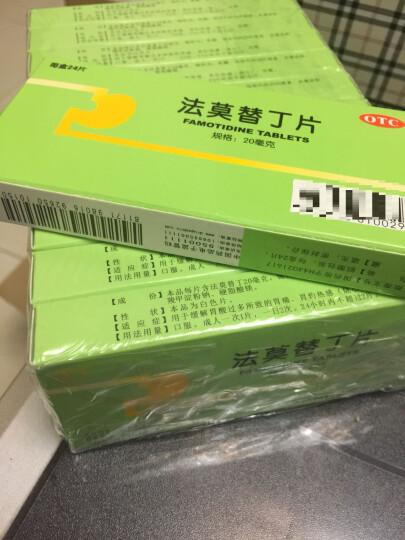 KAIQIAO kaiqiao 法莫替丁片 广东彼迪 20mg*24片 晒单图