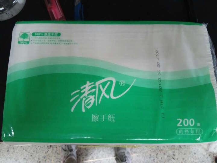 清风200抽三折擦手纸木浆抽纸整箱装(20包/箱)B913A 酒店餐厅商务用纸 晒单图