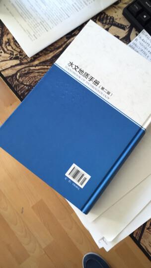 水文地质手册(第2版) 晒单图