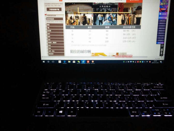 宏碁(Acer)蜂鸟Swift3 14英寸全金属超轻薄笔记本电脑SF314(i5-7200U 8G 256G SSD IPS 指纹识别 win10)银 晒单图