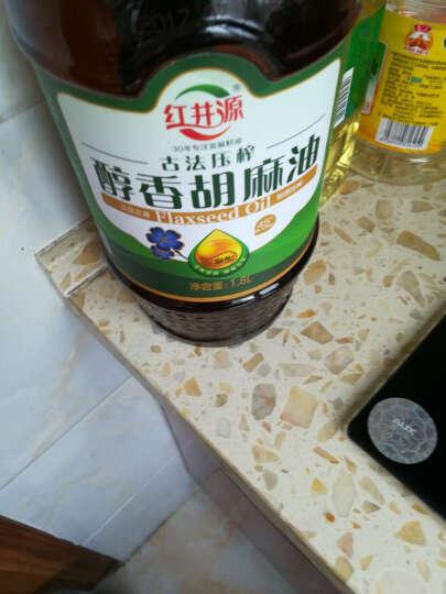 【京东超市】红井源压榨一级亚麻籽油月子油食用油1.8L+胡麻油1.8L组合特惠装 晒单图