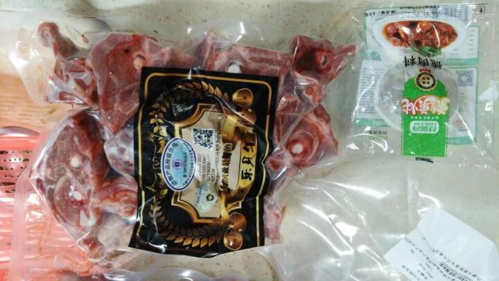 【全店买四免一】【麦乐贝尔】AA级羊蝎子 1000克 内蒙古草原新鲜羊肉免费切割并真空包装 晒单图