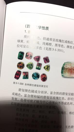 系统宝石学(第二版) 张蓓莉 主编  系统地阐述了天然宝玉石的宝石学特征 是教材 是工具书 晒单图