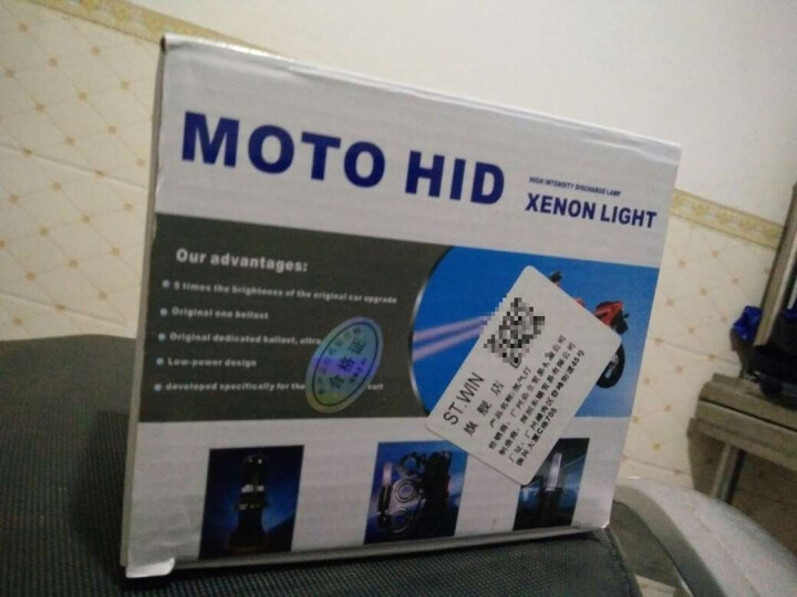 stwin 摩托车疝气灯35W套装 摩托车氙气灯泡 大灯改装HID远近双疝高亮灯泡 直流白光 晒单图