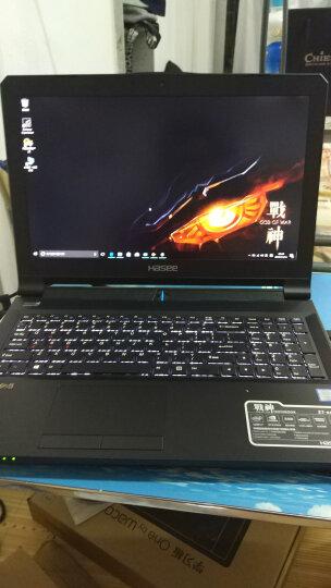 神舟(HASEE)战神Z7-KP7S1 GTX1060 6G独显 15.6英寸游戏笔记本电脑(i7-7700HQ 8G 1T+256G SSD)黑色 晒单图