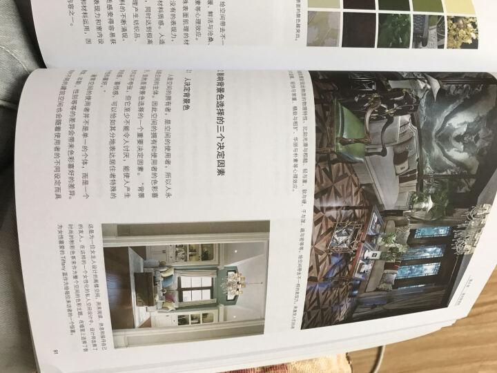 室内色彩设计学习/高等学校规划教材·中央美术学院城市设计学院教材 晒单图