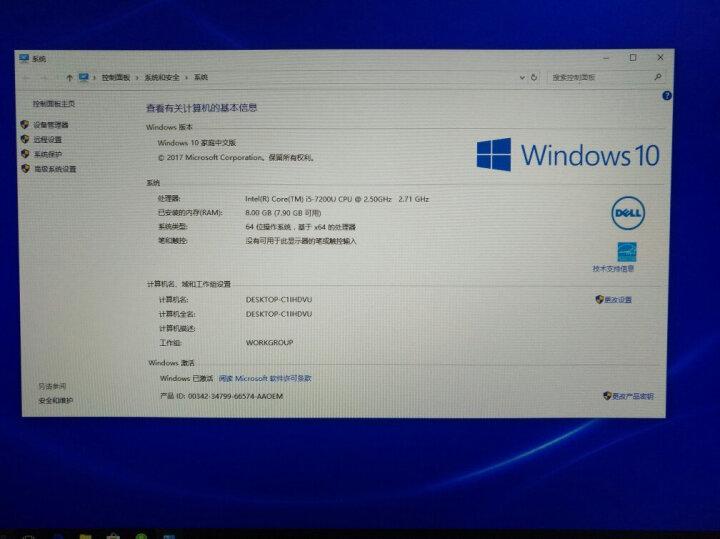 【官翻99新】戴尔/Dell 灵越3480 酷睿i5 23.8英寸 IPS窄边框 一体机二手台式电脑 黑i5-8265U/8G/1T+256G/2G 晒单图
