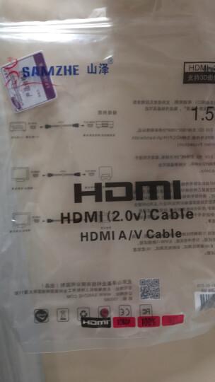 山泽(SAMZHE) 豪华镀金2.0臻心版 HDMI数字高清线 投影仪电脑电视机机顶盒连接线1.5米 支持4k CZ-A15 晒单图