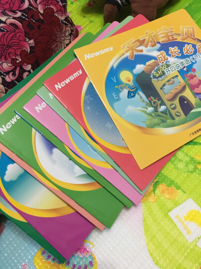 纽曼点读笔18A粉8G婴幼儿早教故事机中文点读机英语学习机宝宝图形认知益智玩具礼物0-3-6-7岁51本书有声图书 晒单图