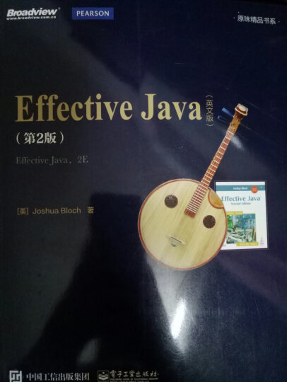 Java虚拟机规范(Java SE 8版 英文版) 晒单图