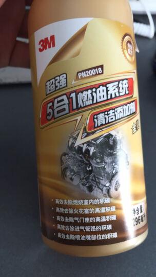 3M 20018多功能型 5效合1燃油添加剂 燃油宝 单支装 晒单图