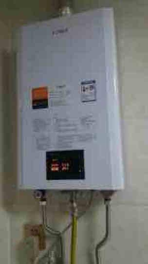 (FOTILE)方太热水器 15升恒温强制排气式智能高层抗风燃气热水器 JSQ30-15CES 天然气 晒单图