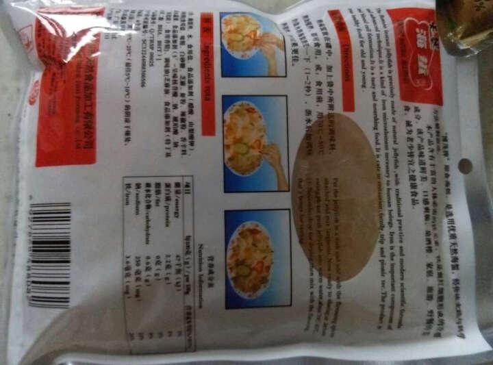 【吴川馆】博茂海蜇 吴川特产 即食海蜇丝 海蜇头 #2袋装#混合口味 晒单图