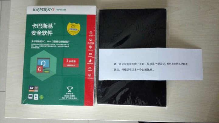 卡巴斯基(kaspersky) 安全杀毒软件  1个电脑3年病毒库升级 盒装2019版 晒单图