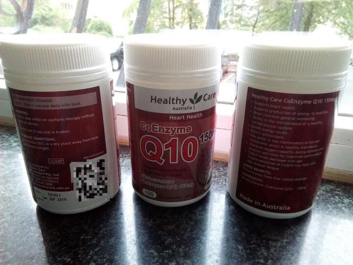 healthycare 【澳洲直邮】Healthy Care辅酶Q10 100粒 护心宝 HC 辅酶Q10*3瓶 晒单图