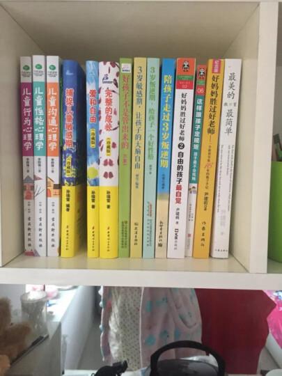崔玉涛0-4岁宝贝健康从头到脚全攻略(套装共3册) 晒单图