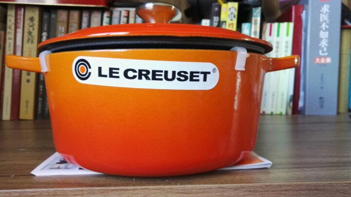 酷彩(Le Creuset) 法国珐琅锅/铸铁锅 多尺寸汤/煲/焖/炖锅  升级款圆形 葡萄紫 22cm 晒单图