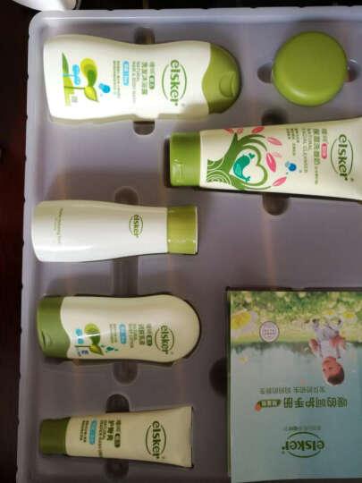 嗳呵(Elsker)婴儿妈咪护肤洗发沐浴礼盒7件套(男婴)(强生旗下品牌) 晒单图