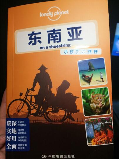 孤独星球Lonely Planet旅行指南系列:东南亚 晒单图