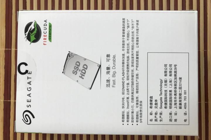 希捷(Seagate)2TB 128MB 5400RPM 2.5英寸笔记本硬盘 SATA接口 希捷酷玩FireCuda系列(ST2000LX001) 晒单图