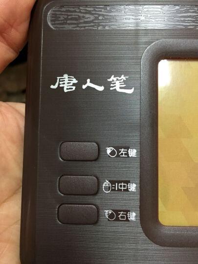 汉王(Hanvon)唐人笔写意 升级版大屏手写板、老人手写板 电脑手写板、支持win10系统 晒单图