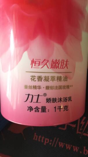 力士(LUX)沐浴露 恒久嫩肤 娇肤沐浴乳1000g(新老包装随机发货) 晒单图