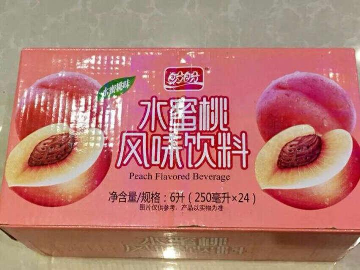 统一 蜜桃多 250ml*24盒/箱 整箱装 果味饮料 晒单图