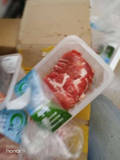 【冷鲜肉】合佳五花肉300g盒装 新鲜生猪肉带皮五花 吃天然草健康猪无抗生素 晒单图