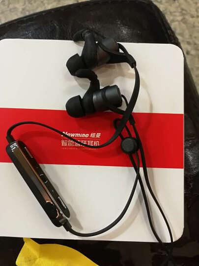 纽曼(Newmine) 磁吸无线蓝牙耳机运动迷你入耳式音乐耳机耳麦苹果华为小米通用 太空灰 晒单图