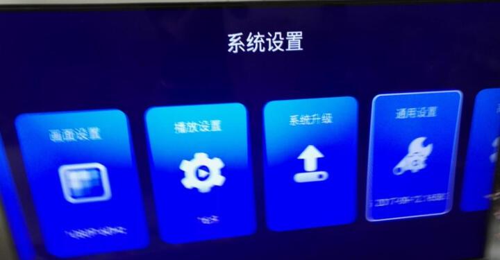 海美迪 Q5四代 旗舰升级4K HDR HDMI2.0a 杜比 DTS 高清网络电视机顶盒子 智能安卓播放器 晒单图