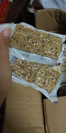 全麦紫薯燕麦饼干饱腹代餐能量棒压缩五谷杂粮粗粮饼干好吃不胖的零食品魔芋燕麦片做的饼干 晒单图